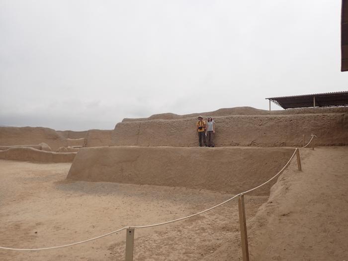 Zidurile din Chan Chan